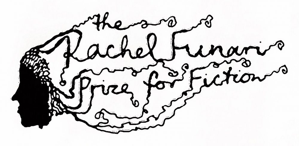 Rachel-Funari-Prize-for-Fiction-Logo-1-e1530659881905